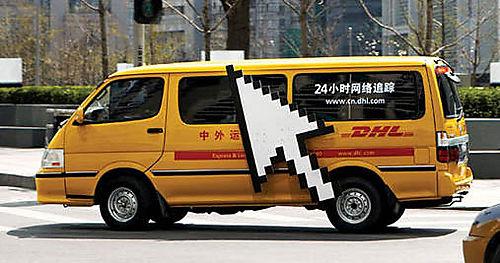 DHL - online van checking