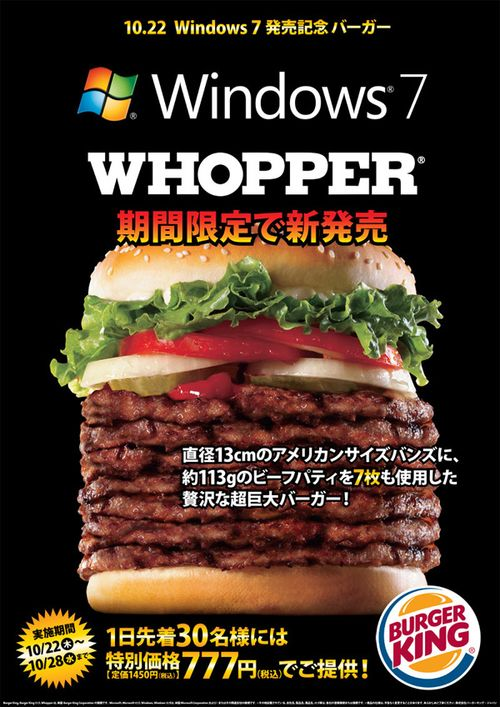 Windows7whopper
