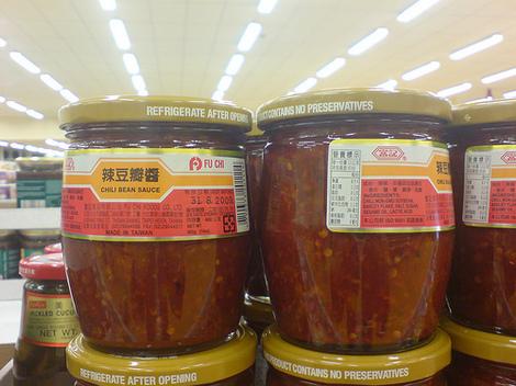 Chili_bean_sauce