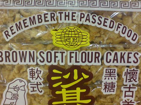 Passed_foods