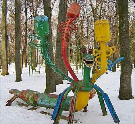 Russian_playground